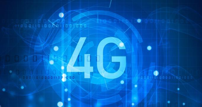 Photo actualité : 1er site 4G multi-opérateurs